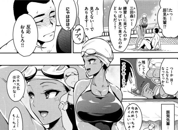 このえっちな漫画の詳細求む!!!!!