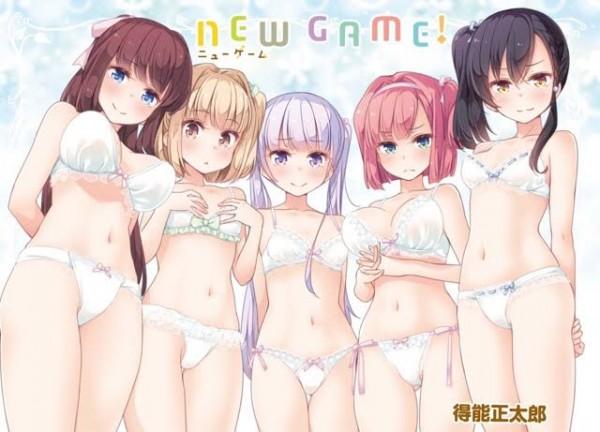 NEW GAME!で一番気持ち良いイチャラブエッチが出来そうな娘といえば・・・・