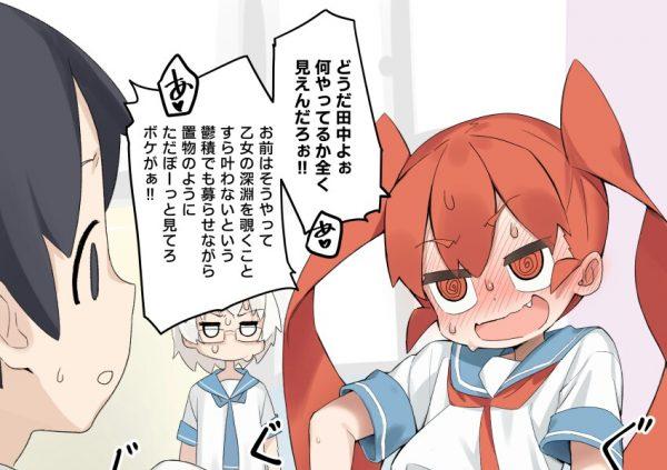 上野さんは不器用のえろな画像wwwwwwwww